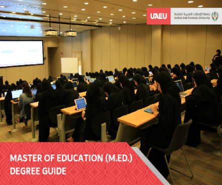 Master of Education (M.Ed.) Degree Guide